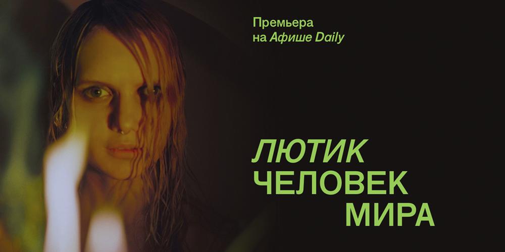 концерты в клубах сегодня в москве афиша